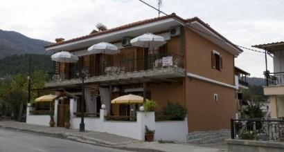 MARIKA HOUSE